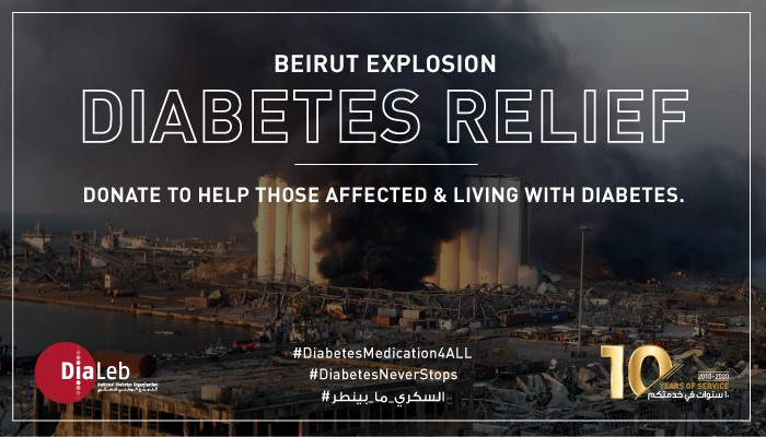 BEIRUT EMERGENCY: donate now